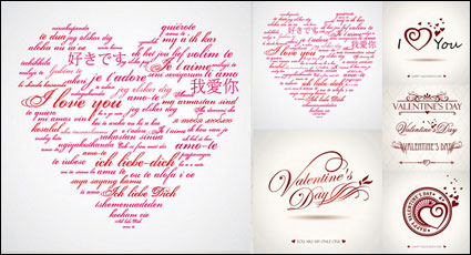 Valentine Day Word Art graphiques vectoriels mat��riels